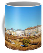Susanin Square In Kostroma Coffee Mug