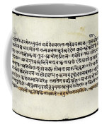 Sushruta Samhita, Ayurvedic Medical Coffee Mug