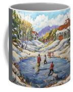 The Break Away By Prankearts Coffee Mug