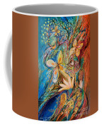 The Flowers And The Fruits Coffee Mug