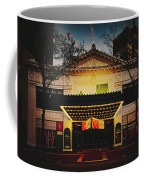 The Hilbert Circle Theatre Of Indianapolis Coffee Mug