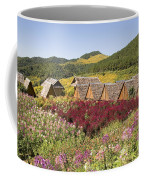 Toong Bua Tong Forest Park Coffee Mug