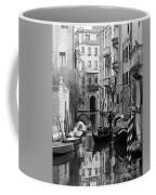 Traditional Venetian Gondolier Coffee Mug