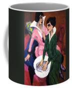 Two Women With A Washbasin Coffee Mug