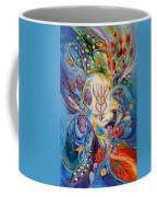 Under The Light Of Menorah Coffee Mug