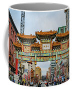 Washington D.c. Chinatown Coffee Mug