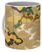Waves At Matsushima Coffee Mug