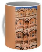 Wind Palace - Jaipur Coffee Mug