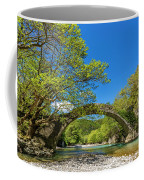 Zagora Traditional Bridge Coffee Mug