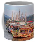 Paraty, Brazil Coffee Mug