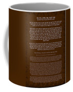 Hebrew Prayer- Shema Israel Coffee Mug