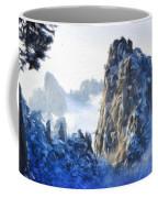 Types Of Landscape Nature Coffee Mug