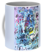Abstract Calligraphy Coffee Mug