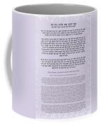 Hebrew Prayer- Shema Israel Coffee Mug