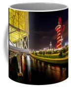 Olympic Park Coffee Mug