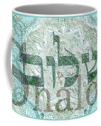 Shalom, Peace Coffee Mug