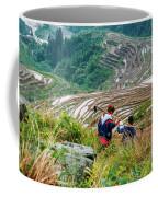 Longji Terraced Fields Scenery Coffee Mug