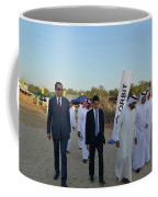 Dubai Travelers Festival Coffee Mug
