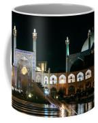 The Shah Mosque Famous Landmark In Isfahan City Iran Coffee Mug