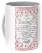 Sukkot-ushpizin Prayer- The Hosts... Coffee Mug
