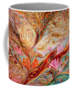 72 Names Coffee Mug