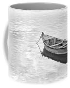 Calmness Coffee Mug