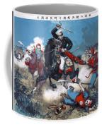 China: Boxer Rebellion Coffee Mug
