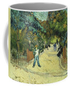 Entrance To The Public Gardens In Arle Coffee Mug