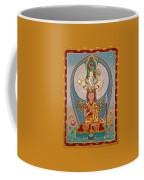 Gelongma Palmo Coffee Mug