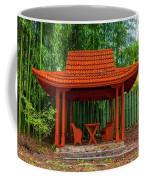 Japanese Garden Coffee Mug