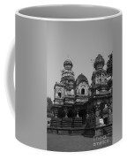 Mahuli Village Coffee Mug