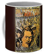Maxim Gorki (1868-1936) Coffee Mug