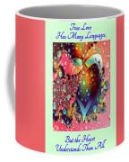 Raining In My Heart Coffee Mug