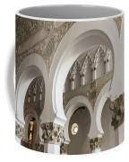 Santa Maria La Blanca Synagogue - Toledo Spain Coffee Mug