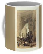 The Holy Land Syria Coffee Mug