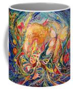 The Shining Of Jerusalem Coffee Mug