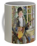 Young Boy With A Balalaika Nikolai Petrovich Bogdanov-belsky Coffee Mug