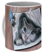 2cute Coffee Mug