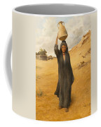 An Arab Girl Coffee Mug