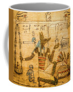 Book Of The Dead Coffee Mug