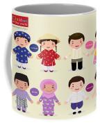 Children Of The Word Coffee Mug