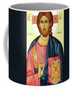 Jesus Teaching Coffee Mug