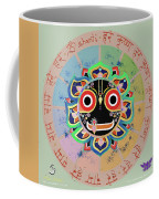 Jagannath Coffee Mug