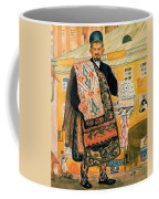 43770 Boris Kustodiev Coffee Mug