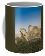 Great Wall Of China - Jinshanling Coffee Mug