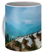 Longji Terraced Fields Scenery Coffee Mug