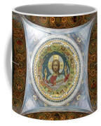 Church Of The Savior On Spilled Blood  Coffee Mug