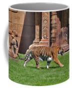 61- Sumatran Tiger Coffee Mug