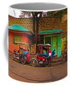 6x1 Philippines Number 48 Panorama Coffee Mug