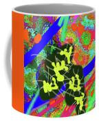 7-30-2015dabcdefghijklmn Coffee Mug